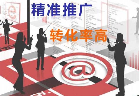 重庆易企云:网站推广与网站优化怎么做?